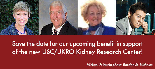 Save the Date for the 2014 UKRO Benefit Dinner