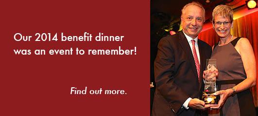 2014 UKRO Benefit Dinner