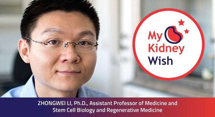 Zhongwei Li, PhD